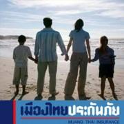 news-muang-thai